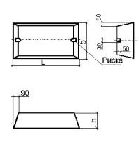 Чертеж плиты фундамента шириной 600 мм