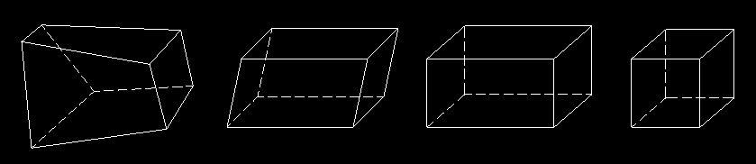 Геометрические фигуры до куба
